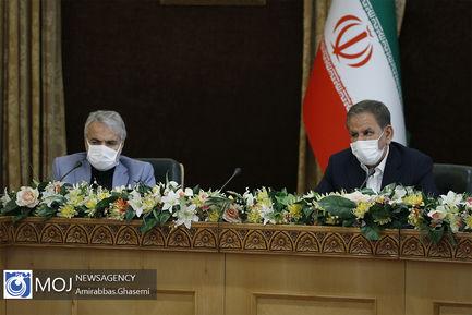 جلسه شورای اقتصاد - ۲۴ شهریور ۱۳۹۹