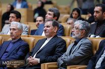 دهمین جشنواره فارابی با حضور جهانگیری