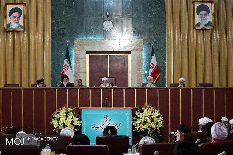 برگزاری نخستین جلسه هیات اندیشهورز مجلس خبرگان رهبری