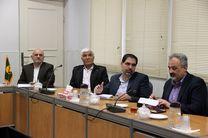 نشست هماهنگی مدیران عامل صنعت برق استان یزد برای پیک بار سال 98