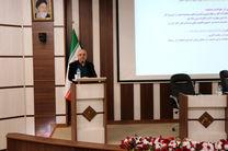 سومین سمینار عبرت آموزی از حوادث در شرکت گاز گیلان برگزار شد