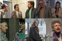 «دزدان مادر بزرگ» از آی فیلم پخش میشود