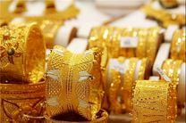 کاهش قیمت طلا و ارز