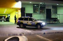 انفجار بمب در سوئد جان یک کودک را گرفت