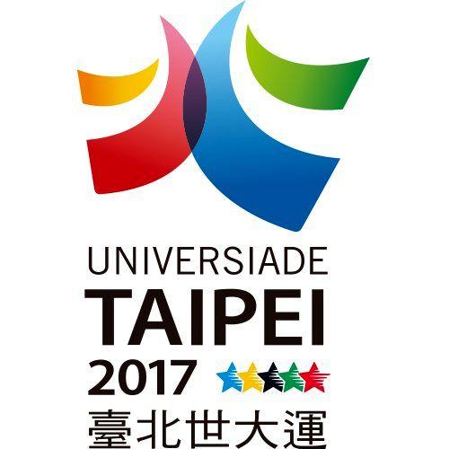 برگزاری مسابقه نوآوری ورزشی در حاشیه بازیهای یونیورسیاد ۲۰۱۷