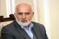 مشکلات اقتصادی آمریکا مانع اجرای فشارهای جدید ترامپ علیه ایران است