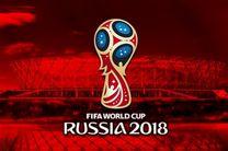 ساعت بازی انگلیس و پاناما در جام جهانی