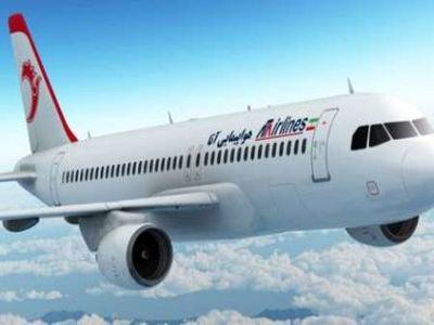 حادثه در پرواز اهواز - تهران/  مسافران سالم هستند