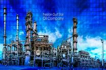 بزرگ ترین عرضه داخلی بورس انرژی کشور