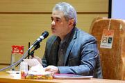 آغاز قرائت کنتورهای آب با استفاده از تلفن همراه در استان اصفهان