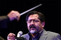 حسام الدین سراج در تالار وحدت می خواند