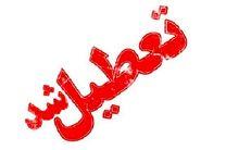 جزئیات تعطیلی مدارس آذربایجان شرقی