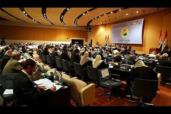 پارلمان عراق جلسه اضطراری تشکیل می دهد