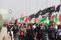 حضور۱۶۰۰ مددجوی اصفهانی در پیادهروی اربعین حسینی