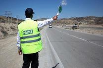 محدودیت های ترافیکی در تعطیلات عید فطر اعمال می شود