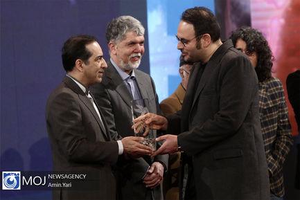 اختتامیه سی و هشتمین جشنواره فیلم فجر=محمدحسین مهدویان و حسین انتظامی