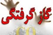 مرگ یک مرد 71 ساله در اثر گازگرفتگی در اصفهان