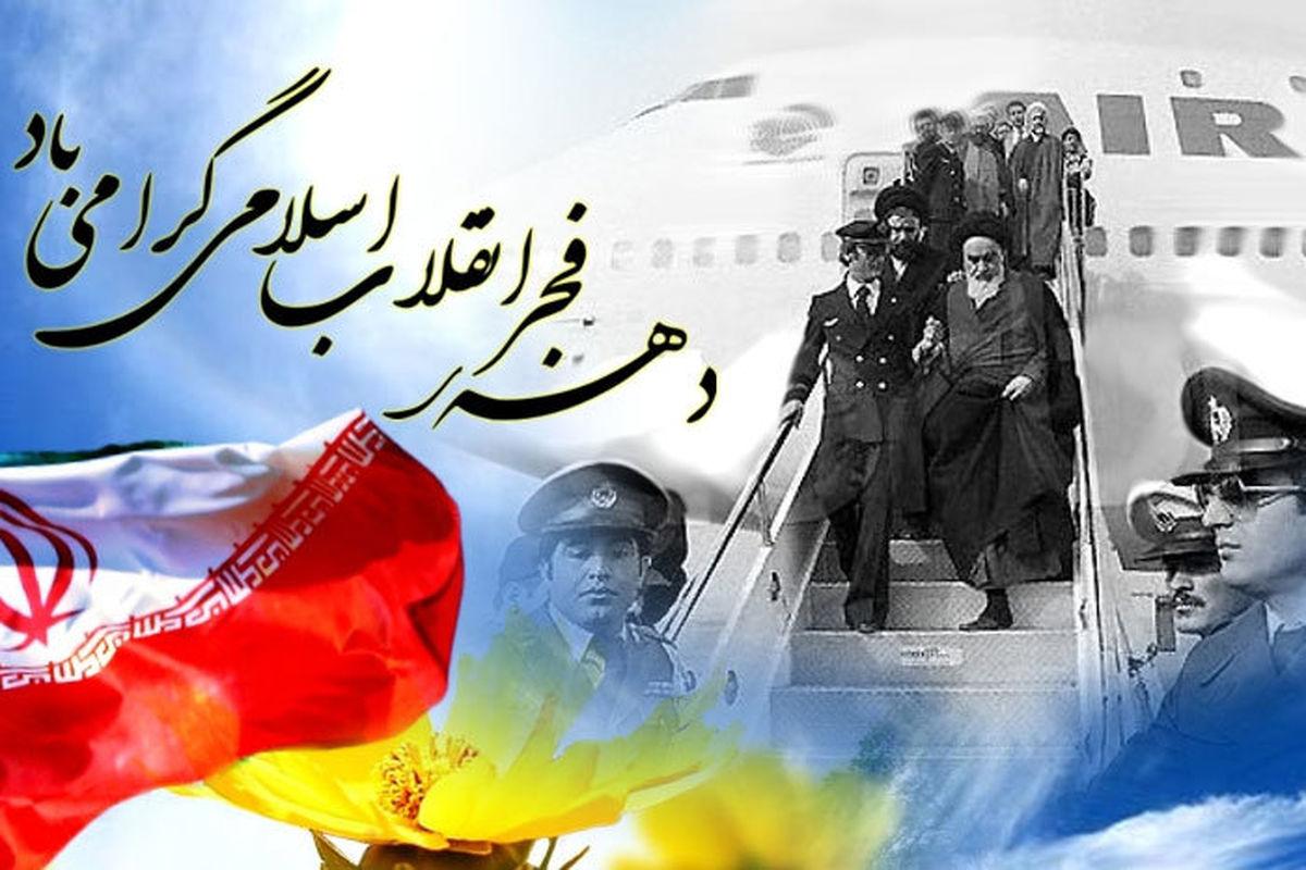 سپاه کربلا با ۱۱ هزار برنامه به استقبال دهه فجر می رود