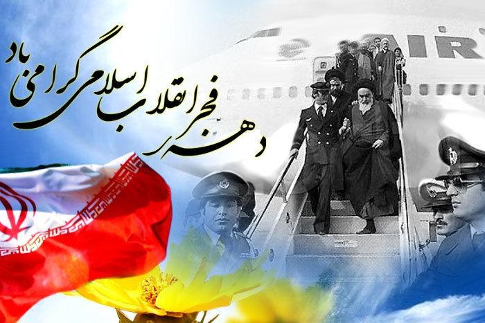 مقایسه دوران قبل و بعد انقلاب اسلامی با نمایشگاهی در مدارس یزد
