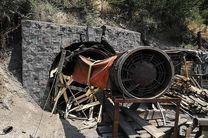 معدن نیاز به 30 میلیادر دلار سرمایه گذاری خارجی دارد