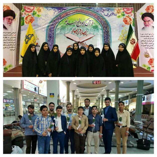 افتخار آفرینی هفت قرآن پژوه از خانواده  شرکت گاز اصفهان