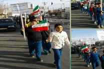برگزاری ویژه برنامه روز ملی هوای پاک درشهرستان نطنز