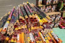 کشف 1500 عدد انواع مواد محترقه غیر مجاز در تیران و کرون/ دستگیری یک نفر توسط نیروی انتظامی