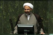 تذکر نماینده مشهد به وزیر دادگستری در صحن علنی