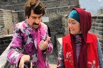 سریال پایتخت ۴در ماه رمضان باز پخش می شود
