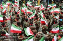 تشریح روحیه استکبار ستیزی ملت ایران در یومالله 13 آبان