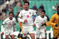 چهار ایرانی در لیست منتخب جام ملت های آسیا