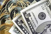 قیمت دلار به کمتر از ۴۷۰۰ تومان رسید