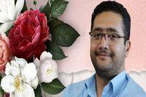 تشییع نهمین شهید مدافع سلامت دانشگاه علوم پزشکی اصفهان