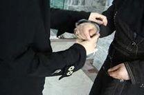 جیببر تشییع رشیدی دستگیر شد