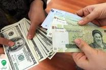افزایش نرخ ارز در بازار