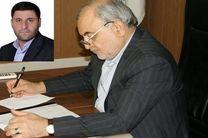 سرپرست دفتر برنامه ریزی، نوسازی و تحول اداری استانداری منصوب شد