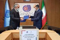 انقعاد تفاهم نامه همکاری مابین سازمان فنی و حرفه ای و استانداری کردستان
