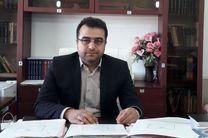 توهین و افترا در صدر بیشترین پرونده های کیفری اردستان