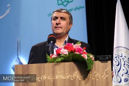 پنجاهمین سالگرد تاسیس سازمان نوسازی شهر تهران/محمد اسلامی وزیر راه و شهرسازی