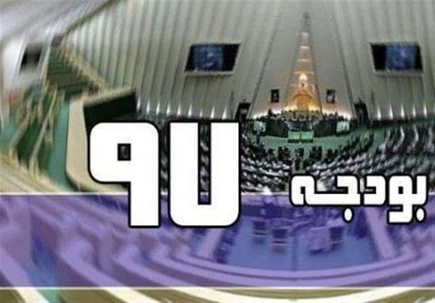 سقف دخل و خرج دولت در سال ۹۷ با ۱۴۸ رای موافق، ۳۸ رای مخالف و سه رای ممتنع تعیین شد