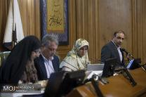 تفریغ بودجه سال 95 شهرداری تهران در جلسه امروز شورا بررسی می شود