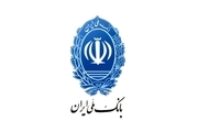 قدردانی وزیر اقتصاد از مدیرعامل بانک ملی ایران پس از کسب رتبه برتر درارزیابی تحول و استقرار بانکداری دیجیتال