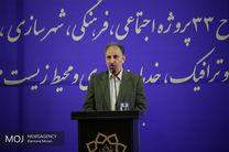 در حال راضی کردن شهردار تهران هستیم تا بعد از عید گزینه مناسبی انتخاب شود