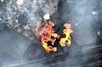 3 مصدوم بر اثر انفجار کپسول گاز در یک مغازه در اصفهان