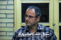سریال دنگ و فنگ روزگار در۷۰ لوکیشن در تهران تصویربرداری خواهد شد