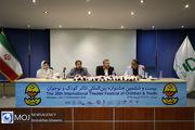 اسامی داوران جشنواره تئاتر کودک و نوجوان اعلام شد