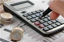 میزان معافیت مالیاتی اعلام شد