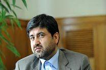مدیرعامل بانک پارسیان آخرین اخبار موسسه ثامن الحجج را اعلام کرد