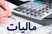 جزئیات درآمد ۸۵ هزار میلیارد تومانی مالیات در شش ماهه نخست سال