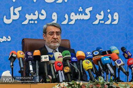 نشست خبری وزیر کشور